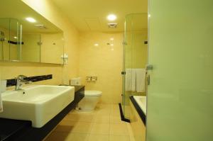 Goodness Plaza Hotel, Hotels  Taishan - big - 53