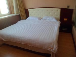 Ruishan Business Inn, Hotely  Ongniud - big - 2