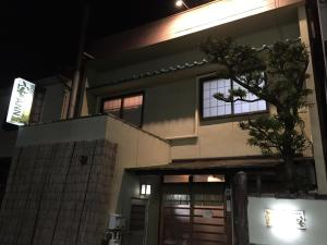 Hostel Ann, Penzióny  Nagoya - big - 1