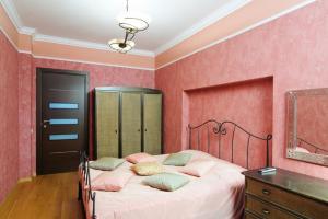 Vip-kvartira Gorodskoy Val 10, Apartmanok  Minszk - big - 12
