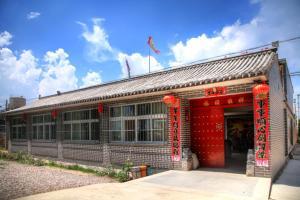 Beijing Laozhang Garden Farmstay, Hétvégi házak  Jencsing - big - 65