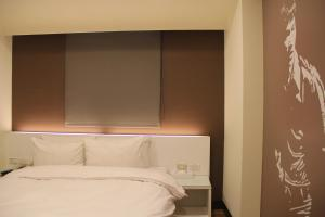 Persimmon Hotel, Hotels  Hsinchu City - big - 15