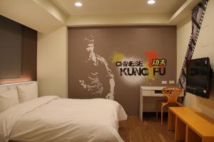 Persimmon Hotel, Hotels  Hsinchu City - big - 13
