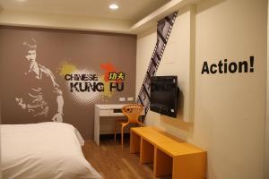 Persimmon Hotel, Hotels  Hsinchu City - big - 12