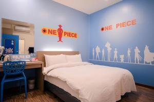 Persimmon Hotel, Hotels  Hsinchu City - big - 9