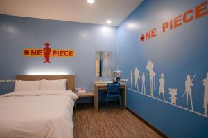 Persimmon Hotel, Hotels  Hsinchu City - big - 6