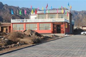 Beijing Sunshine Country Farmstay, Kúriák  Jencsing - big - 6
