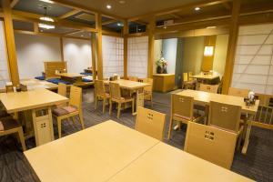 Beppu Kamenoi Hotel, Отели  Беппу - big - 28