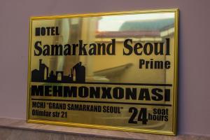 Hotel Samarkand Seoul, Отели  Самарканд - big - 33