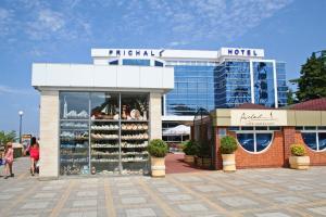 Отель Причал