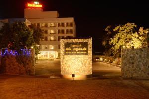 Hotel King Paradise, Szállodák  Tiruccsirápalli - big - 9
