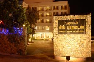 Hotel King Paradise, Szállodák  Tiruccsirápalli - big - 8