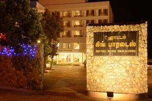 Hotel King Paradise, Отели  Тируччираппалли - big - 8