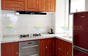 Golden Tiandi Holiday Apartment Hainanzhixin, Appartamenti  Haikou - big - 4