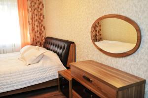 Richhouse on Alihanova 40, Apartmány  Karagandy - big - 3