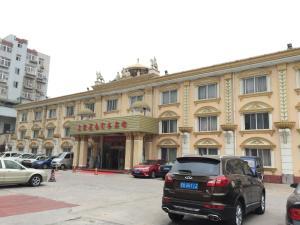 Qingdao Huangjia Garden Business Hotel, Hotels  Qingdao - big - 1