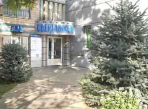 Отель Свердловск