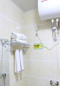 Jiujiu Rujia Inn, Отели  Баотоу - big - 3