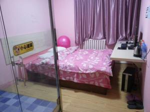 San Cha Kou Youth Hostel, Hostely  Baotou - big - 5
