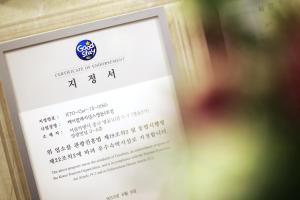 K-POP Residence Myeongdong 1, Apartmanhotelek  Szöul - big - 75