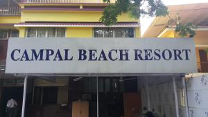 Campal Beach Resort, Resort  Panaji - big - 5