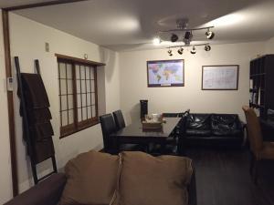 Hostel Ann, Penzióny  Nagoya - big - 22