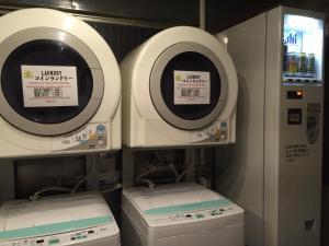 Hostel Ann, Penzióny  Nagoya - big - 26