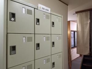 Hostel Ann, Penzióny  Nagoya - big - 24