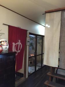 Hostel Ann, Penzióny  Nagoya - big - 19