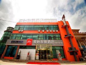 Shangkeyou Junyi Hotel Qingdao Agricultural University