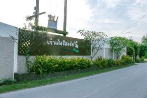 Kaoseng Resort, Гостевые дома  Songkhla - big - 39