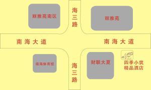 Foshan Four Season Boutique Hotel, Hotel  Foshan - big - 25
