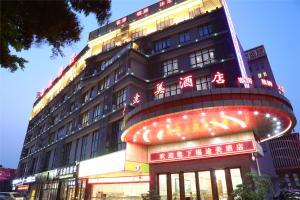 Foshan Tumei Hotel, Hotely  Foshan - big - 1