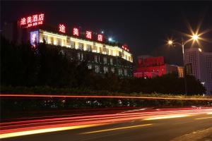 Foshan Tumei Hotel, Hotely  Foshan - big - 34