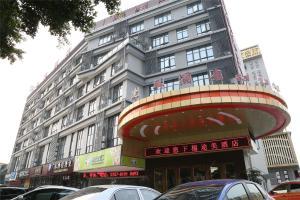 Foshan Tumei Hotel, Hotely  Foshan - big - 32