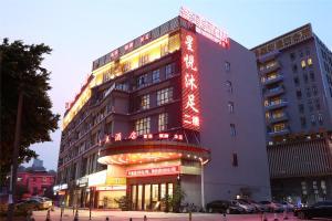 Foshan Tumei Hotel, Hotely  Foshan - big - 21