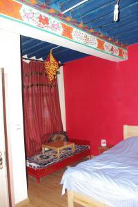 Yiwo Inn, Ubytování v soukromí  Lhasa - big - 19
