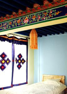 Yiwo Inn, Ubytování v soukromí  Lhasa - big - 17