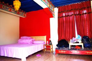 Yiwo Inn, Ubytování v soukromí  Lhasa - big - 27