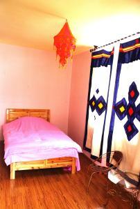 Yiwo Inn, Ubytování v soukromí  Lhasa - big - 22