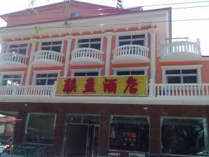 Lian Yin Inn, Отели  Циньхуандао - big - 7