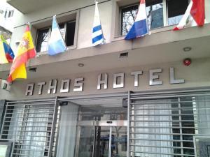 Hotel Athos, Szállodák  Buenos Aires - big - 1