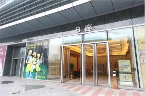Foshan Keruisi Apartment (Nanhai Wanda SOHO Branch), Апартаменты  Фошань - big - 17