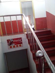 Ruixianglou Inn, Magánszobák  Hejsan - big - 5