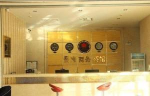 Jinghong Business Hotel, Hotely  Baotou - big - 1