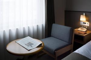 Aranvert Hotel Kyoto, Hotels  Kyoto - big - 3