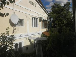 Гостевой дом Китеш, Одесса