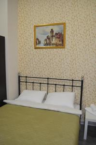 Hotel Le Voyage, Hotels  Samara - big - 2