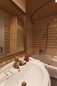 Hotel Moskvich, Hotel  Mosca - big - 33