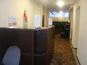 Syyfat Inn, Inns  Kazan - big - 9